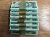 哈尔滨五常回收纸币,邮票,年册,纪念钞,连体钞,老银元袁大头