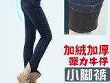 2612#女装代理一件代发淘宝货源批发加绒加厚牛仔裤女秋冬打底裤