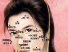 眉山祛除各种痣、斑、痘、疣等,不留痕不留疤