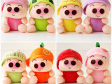 【厂价直销】水果麦兜猪公仔 毛绒玩具批发 地摊玩具 生日礼物