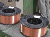 上海电力牌PP-MG50-4二氧化碳气体保护镀铜碳钢焊丝