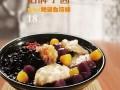 惠州甜品店招商加盟知名品牌芋见甜品