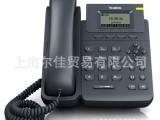 Yealink 亿联 SIP-T19P VOIP企业级网络电话机