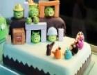 杰尔特蛋糕 诚邀加盟