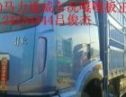 绥中俊杰二手车诚运汽贸常年出售各种不同年限的大货车