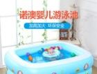 低价转让婴儿游泳池充气式的