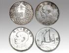 钱币瓷器等藏品短期内交易或要私下出的,速联系,只做私下交易