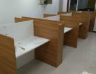 兴业办公家具厂订做电脑桌椅屏风隔断系列
