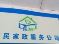 尤溪县各类家电清洗服务
