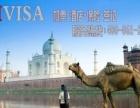 巴基斯坦签证办理简单材料巴基斯坦自由行签证