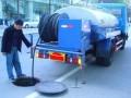 上海闸北区管道疏通 维修马桶 化粪池清理下水道疏通
