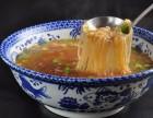中国粉条产业网供应本地红薯粉条