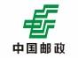 广州市白云区江夏村国内邮政小包收货 2017年