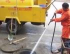 兰溪市废水管道清洗 管道检测 河道清理