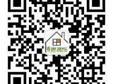 推荐 广东东莞横沥装修服务 广东东莞横沥厂房装修