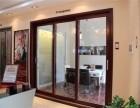 石家庄门窗维修 修窗户 换玻璃 荷叶 窗户锁 滑轮 密封条