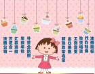 青浦盈浦注册公司 简易注销 注册核定征收企业 代理记账