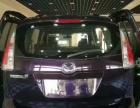 马自达马自达52008款 2.0 自动 豪华型(进口)2.0升