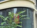 桂林隐形防盗窗隐 形防护网 专业安装