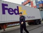 北京FedEx快递 朝阳区香河园联邦快递客服