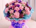 鲜花速递 订花送花 预订鲜花开业花篮鲜花店