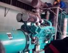 海宁发电机组回收价格(柴油发电机组回收多少钱)