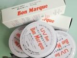 日本原装进口UV油墨 BonMarque马肯固体油墨