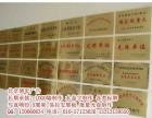 小西天LOGO设计画册设计易拉宝标牌公司LOGO墙形象