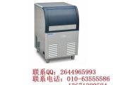 大型制冰机价格_超市大型商用制冰机设备价