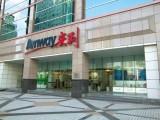 哈尔滨南岗区安利店铺在什么地方南岗区卖安利产品在哪里
