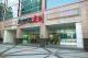 长沙天心区安利店铺在什么地方天心区卖安利产品在哪里