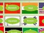 英语精准口语学习课程(有网络就能上课)