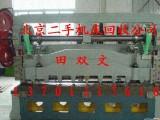 北京剪板机回收 首选 北京数控剪板机 液压剪板机回收中心