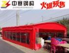陕西移动推拉帐篷活动遮阳雨篷户外活动停车棚排挡棚