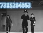 华翎舞蹈爵士舞教练班 一次交费 终身学习