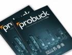 画册设计|包装设计|网页设计|标志设计|海报设计