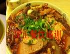 广州小吃培训哪家强成都冒菜哪里有整店输出轻松创业