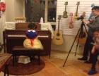 大兴可可家园香留园附近专业声乐乐器教学机构
