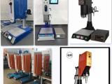 超聲波焊接機 臺式 包郵 塑焊機 多款塑料焊接設備