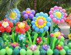 菏泽气球装饰菏泽婚礼气球布置