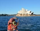 哪里办理澳大利亚移民