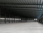 厂房仓储1.6万平方