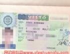 怎么申请法国个人旅游法国探亲签证