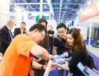 2020亞洲上海印刷工業展覽會