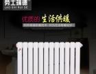 北京劳士瑞德暖通设备有限公司