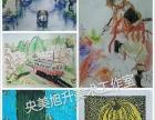学画画不用到北京 北京名师在沧州 开始招生啦