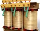 南京变压器回收南京二手变压器回收公司
