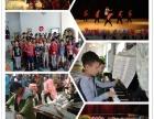 嘉定安亭和静路培训学校学乐器舞蹈书法绘画主持表演