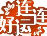 湘潭县**类医疗器械经营许可证