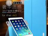 优胜仕苹果ipad air2保护套超薄6平板电脑保护壳ipada